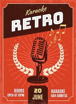 Karaoke retro stijl illustratie