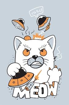Kat aangevallen ufo doodle