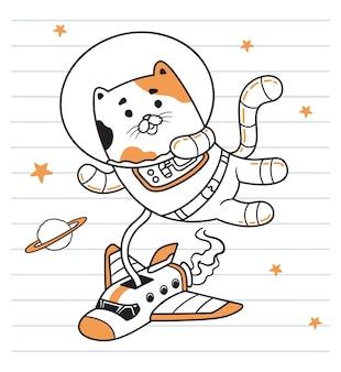 Kat astronaut
