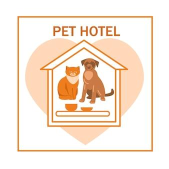 Kat en hond in het huis op de achtergrond van het hart inscriptie huisdierhotel
