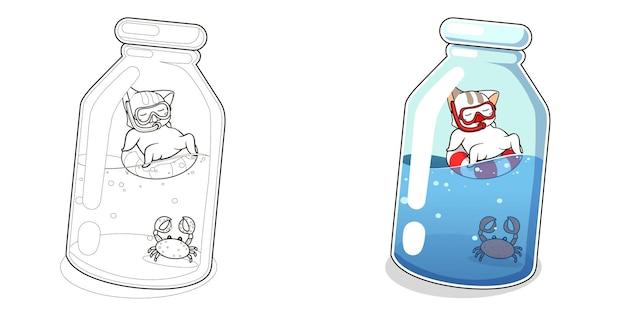 Kat en zee in fles cartoon kleurplaat pagina voor kinderen