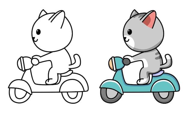 Kat met motor kleurplaat voor kinderen