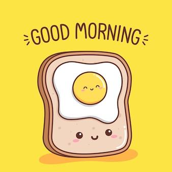 Kawaii brood met ei in de kleur geel
