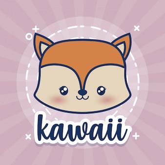 Kawaii dieren