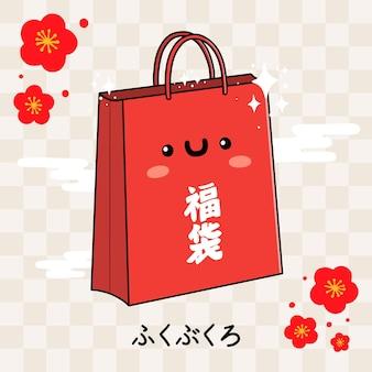 Kawaii fukubukuro illustratie