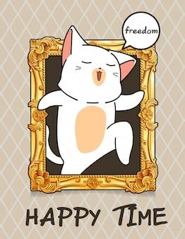 Kawaii kat gaat uit van een foto
