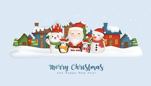 Kerst achtergrond met het sneeuwdorp, de kerstman en vrienden.