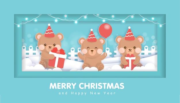 Kerst achtergrond met schattige teddybeer in papier gesneden stijl.