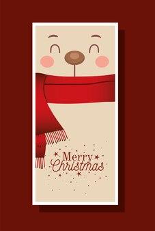 Kerst beer met sjaal en merry christmas belettering illustratie