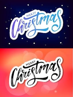 Kerst belettering set