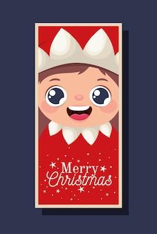 Kerst elf en vrolijk kerstfeest belettering illustratie