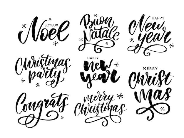 Kerst fasen belettering set