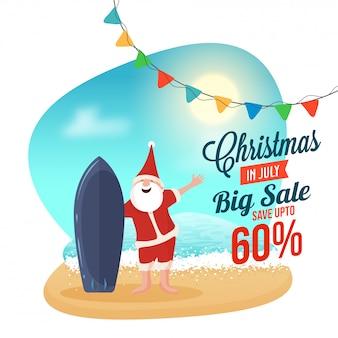 Kerst grote verkoop in juli banner, happy santa claus.