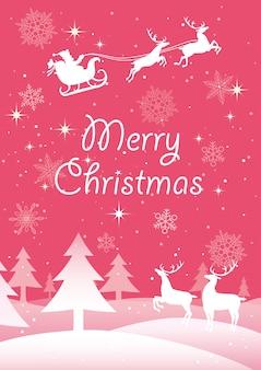 Kerst illustratie met de kerstman