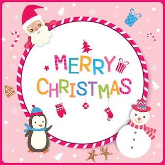 Kerst ornament cirkelframe