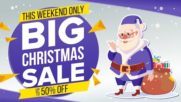 Kerst sale banner met klassieke kerstman