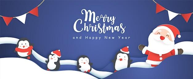 Kerst verkoop achtergrond met een schattige kerstman en vrienden in papier gesneden stijl.