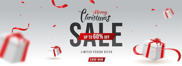 Kerst verkoop sjabloon voor spandoek
