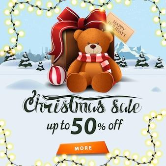 Kerst verkoop Premium Vector