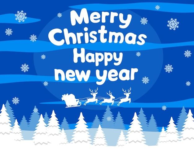 Kerstachtergrond met winterlandschap en santa claus team. plaats voor tekst