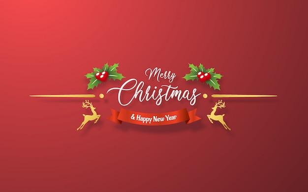 Kerstdecoratie op rode achtergrond, papier kunst origami stijl