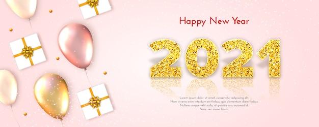 Kerstkaart gelukkig nieuwjaar 2021 met glanzende ballonnen, geschenken en strikken