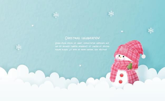 Kerstkaart in papier gesneden stijl. vector illustratie