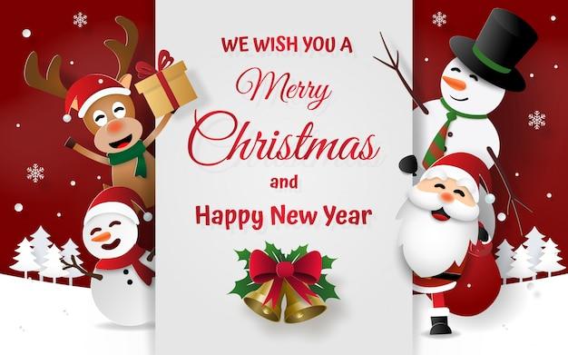 Kerstkaart met de kerstman en vrienden