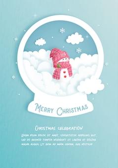 Kerstkaart met sneeuwbal en schattige sneeuwpop in papier gesneden stijl. vector illustratie