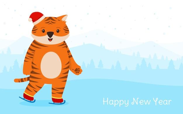 Kerstkaart met tiger mascotte nieuwjaar