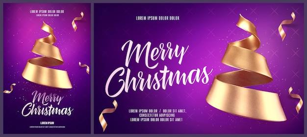 Kerstkaart of flyer en poster sjabloon met gouden kerstboom gemaakt van lint
