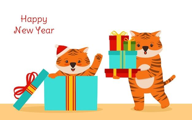 Kerstkaart tiger gift box mascotte nieuwjaar