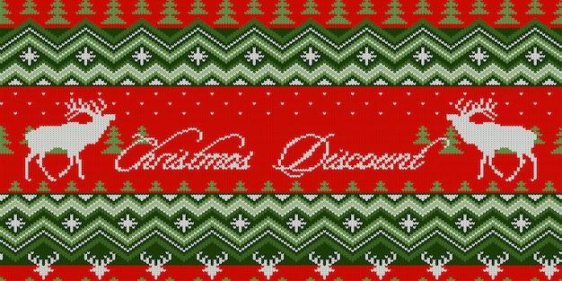 Kerstkorting. naadloos gebreid patroon in scandinavische stijl met herten