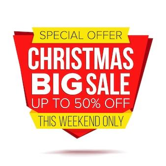 Kerstkorting speciale aanbieding sale banner