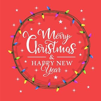 Kerstlicht bevindt zich in een cirkel, binnenin is er een vakantiebelettering op een rode achtergrond.