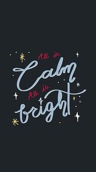 Kerstlied mobiel behang, vakantiegroet typografie vector