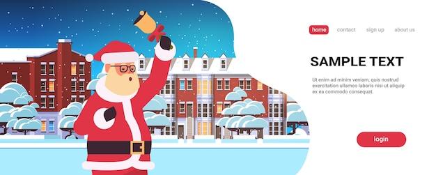 Kerstman bedrijf bel vrolijk kerstfeest vakantie concept winter huizen besneeuwde stad straat wenskaart portret horizontale kopie ruimte vectorillustratie