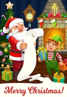 Kerstman en elf wenskaart van kerst wintervakantie. kerstman met helper die kerstwensenlijst leest, geschenkdozen, kerstboom en open haard, ster, sokken en kaarsen, ballen, strikken, klok