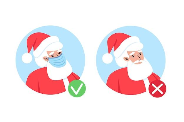 Kerstman in een masker en zonder masker, geen toegang zonder masker