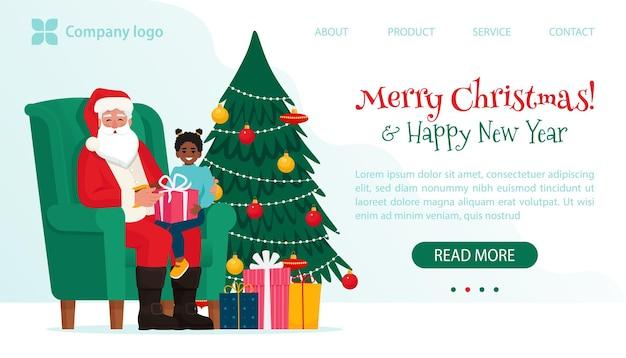 Kerstman met een kind, zittend in een stoel, horizontale banner. vectorillustratie in vlakke stijl
