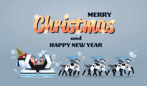 Kerstman met elf in robot moderne slee met kunstmatige rendieren van robotrendieren voor kerstmis