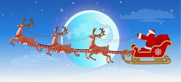 Kerstman met slee en rendieren op een grote volle maan. kerst vectorillustratie.
