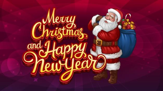 Kerstman met zak geïsoleerd op abstract rood