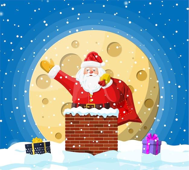 Kerstman met zak met geschenken in huis schoorsteen, geschenkdozen in sneeuw. gelukkig nieuwjaar decoratie. vrolijke kerstavond vakantie. nieuwjaar en kerstmisviering. Premium Vector