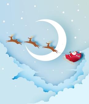 Kerstman op de slee met mooie lucht in papierkunst en pastelkleuren