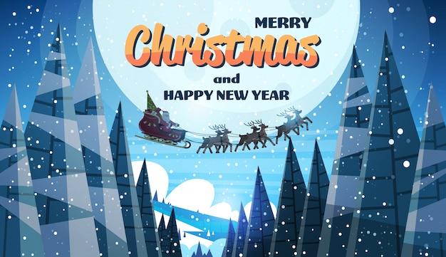 Kerstman vliegt in slee met rendieren nachtelijke hemel over maan