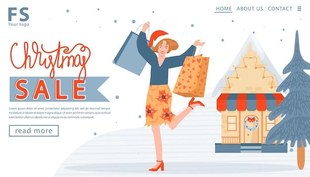 Kerstmis en gelukkig nieuwjaar verkoopbanner gelukkige meisjes met kerstcadeaus
