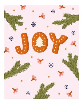 Kerstmis en nieuwjaar wenskaart met traditionele winter elementen en koekjes in hygge stijl. gezellig winterseizoen. scandinavisch