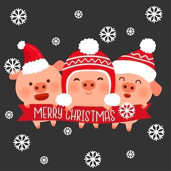 Kerstmis en nieuwjaarskaart.