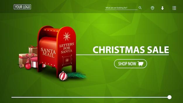 Kerstmisverkoop, groene kortingsbanner voor website met veelhoekige textuur en kerstmanbrievenbus met cadeaus
